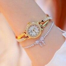 Relojes elegantes y pequeños de marca superior reloj de esfera pequeña reloj de mujer correa de Reloj tipo brazalete chica moda Casual reloj Zegarek Damski