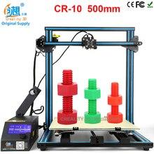 CR-10 CREALITY 3d-принтер Большой Размер Печати 500*500*500 мм Full Metal 3D Принтер Комплект Легкий И быстрая Сборка С нитей Подарок