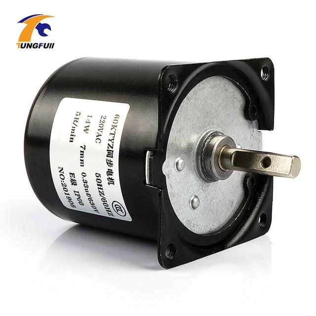 220V AC 14 ワットマイクロギアモーター 60KTYZ 50Hz 永久磁石同期ギアモーター低速 2.5 5 10 15 20 30 50 60 80 110 rpm