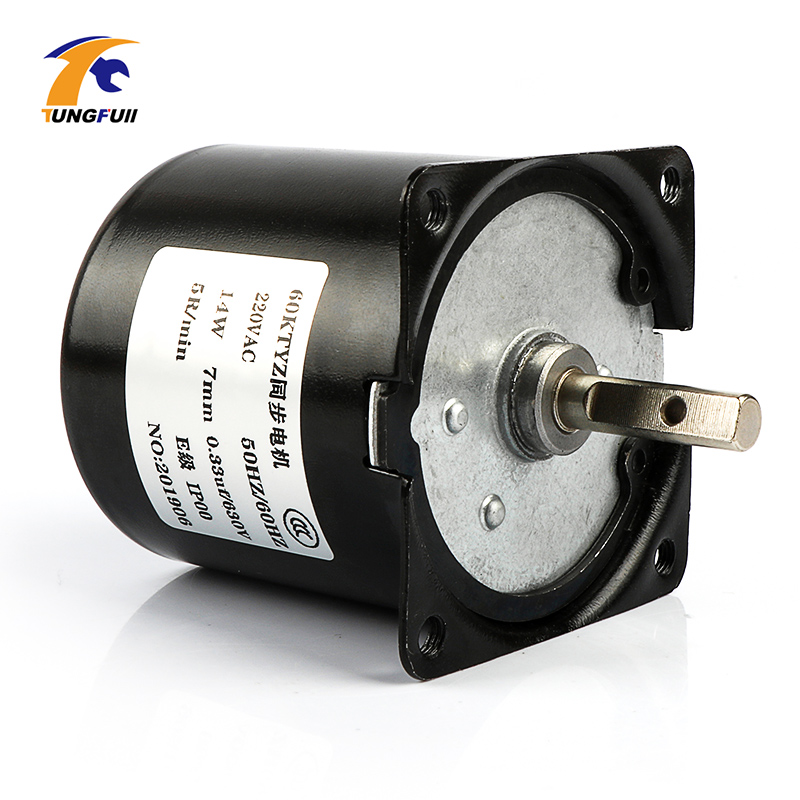220V AC 14W Micro Gear Motor 60KTYZ 50Hz Permanent Magnet Synchronous Gear Motor Low Speed 2.5 5 10 15 20 30 50 60 80 110 rpm image