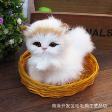 small cute simulation cat toy polyethylene & furs handicraft yellow head doll gift 14x11x11cm