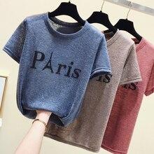 2019 Summer Women's T-Shirt Korean Fashion Casual Beads Paris Print Female Tshirts O-Neck Women Top Loose Plus Size Tees 90s New все цены