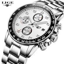 LIGE Men's Watches Top Brand Luxury Men Sports Quartz Watch Man Multifunction Date Full Steel Waterproof Clock Relogio Masculino