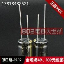 30 ШТ. ELNA RFS SILMIC II для 6.3v220uf аудио электролитический конденсатор коричневый магия 220uF6. 3 В бесплатная доставка