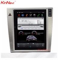 Киринави вертикальный автомобильный сенсорный экран в стиле Tesla стиль 10,4 дюймов Android 6,0/7,1 автомобильный радиоприемник для VW Passat MAGOTAN CC gps Нав
