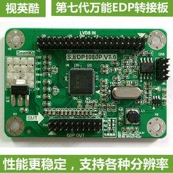 7. Generacji LVDS do EDP uniwersalna płyta napędowa LVDS do DP płytka uniwersalna EDP płyta napędowa w Części do klimatyzatorów od AGD na