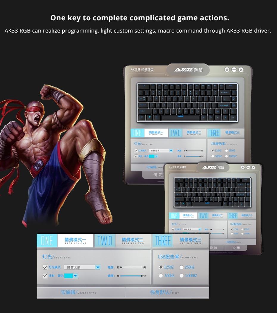 Ajazz AK33 gaming keyboard 82 keys RussianEnglish RGB backlight ergonomic wiredwireless mechanical keyboard conflict-free  (14)