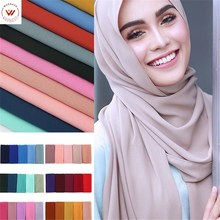 2019 Adult Silk Rayon Women Print Fashion Promotion Sale High Quality Muslim Womens Hijab Scarf Pearl Chiffon Bubble Turban