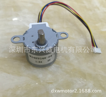 Suministro de lotes 24BYJ48 5 V/12 V Cámara, Yuntai especial micro engranaje paso a paso motor Herramientas de coser