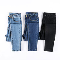 Jeans Female 2018 Spring and Summer New Korean High Waist Large Size High Waist Elastic Tight Skinny Feet Pencil Pants