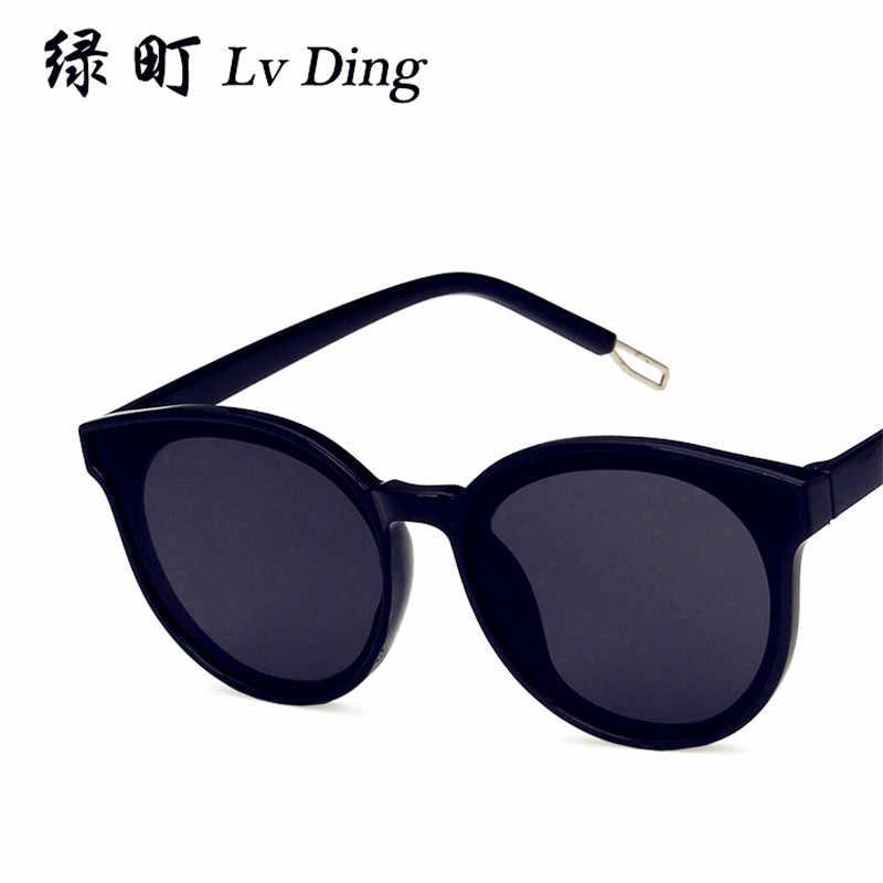 1aa6405d93 ... Gafas de sol Mujer Lunette de Soleil 2019 New White Retro Sunglasses  Trend Wild Korean. RELATED PRODUCTS. CURTAIN Oculos 2019 Korean fashion  round frame ...