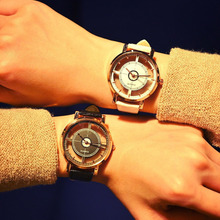 Vintage Couple Watches