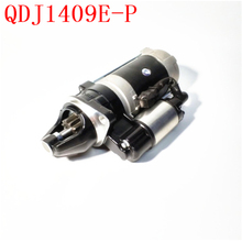engine XINCHANG XC490 QC495  starter motor QDJ1409E P for tractor, forklift