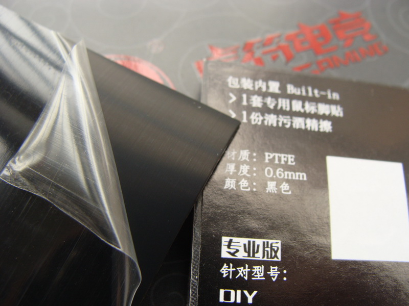 Original Tiger Gaming Mouse 0.6mm Teflon DIY Free Cut Mouseskate mouse pad 45x70x0.6mm