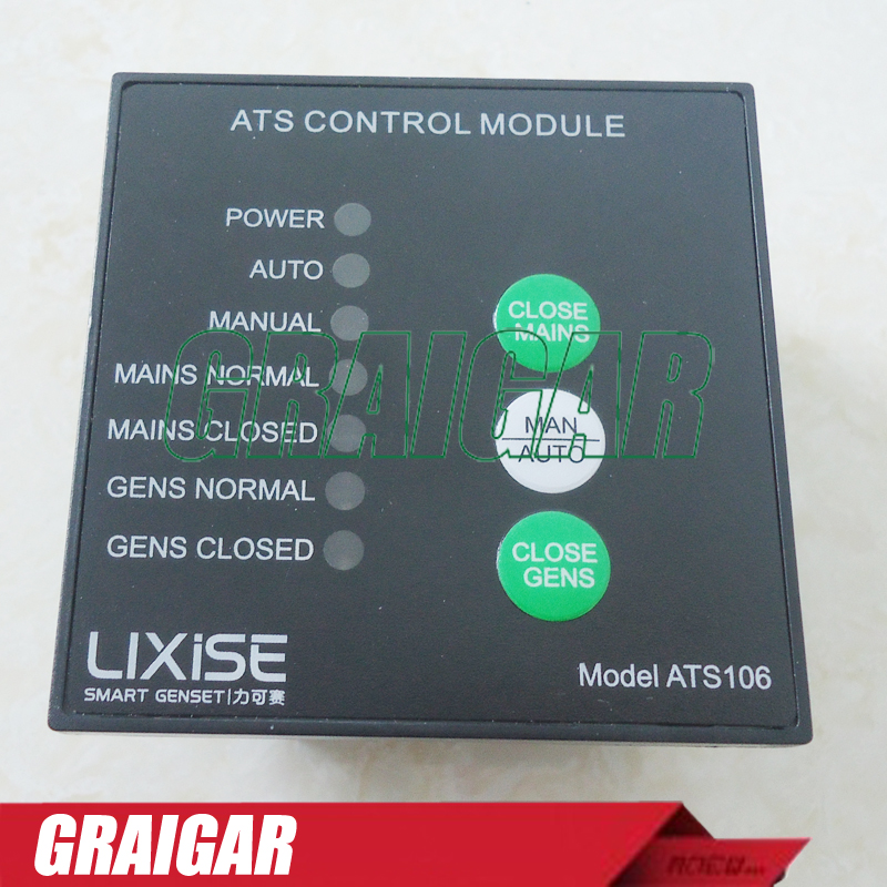New ATS Control Module ATS106 genset control panel for diesel generator free shipping deep sea generator set controller module p5110 generator control panel replace dse5110