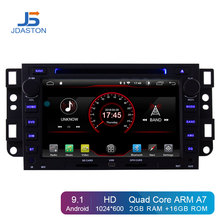 JDASTON Android 9 1 font b Car b font DVD Player For Chevrolet Epica Captiva Lova