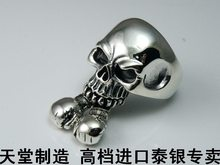 Boxing gloves skull thai silver ring 925 pure silver