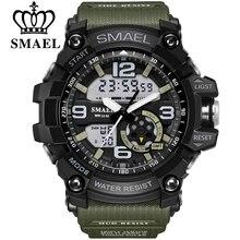 SMAEL цифровые часы для мужчин Спорт Super Cool Мужчин's Кварцевые спортивные часы Элитный светодиодный LED Военная Униформа Наручные Мужской xfcs