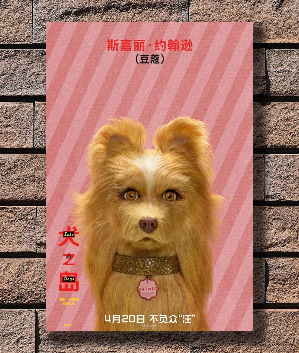 Art Posters Isle Of Dogs Movie Poster 13x20 24x36 27x40 32x48 Wes Anderson Japanaese Film Art Art Posters