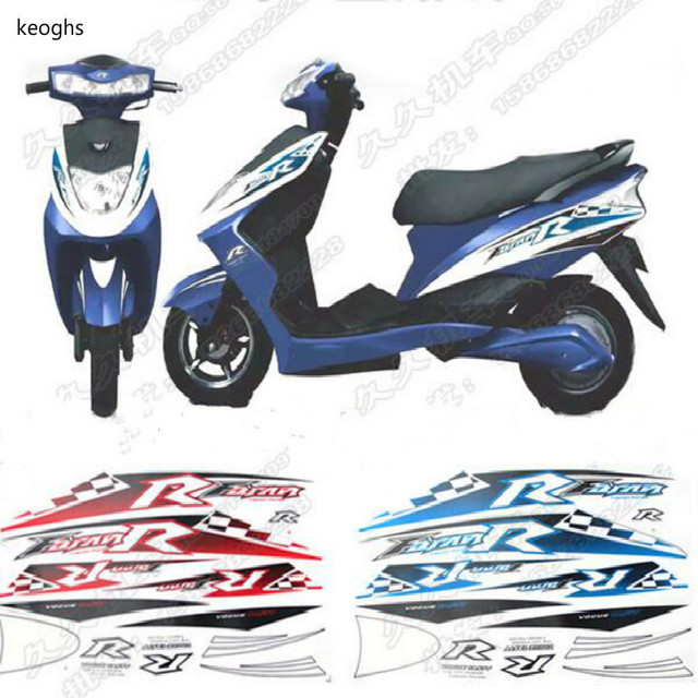 R words pattern pvc waterproof stickers moto motorcycle sticker scooter sticker whole body cool decoration with