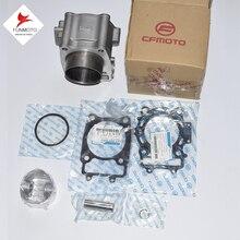 Комплект уплотнений цилиндра включать поршневый штифт поршневого кольца прокладка для CFMOTO CF500-A-5 X5 CFMOTO детали двигателя