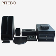 PITEBO 8PCS /set wood black leather office & file stationery desk set organizer pen holder file cabinet box mouse pad(China)