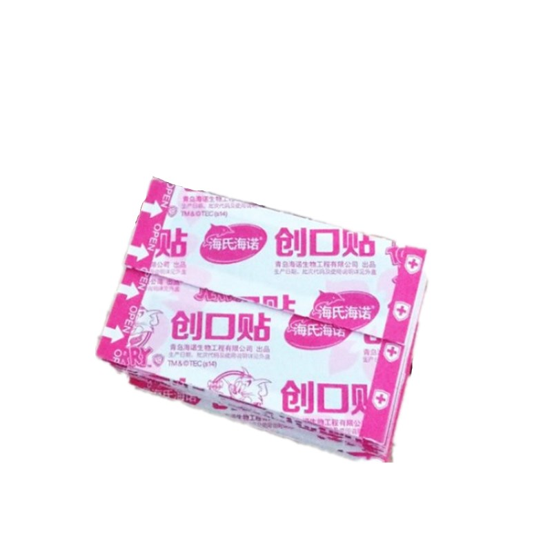 70mmx18mm 100pcs/box Small Size Hypoallergenic Sterile Non-woven Medical Band-aids Adhesive Wound Dressing