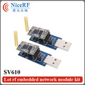 8pcs/lot SV610 100mW TTL 433MHz transceiver module( Including 8pcs spring antennas and 1pc TTL USB Bridge board)