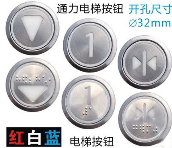 Free Shipping 2pcs/lot ! Kone Elevator Round Stainless Steel Buttons Kds300 (kds50) Switch Button