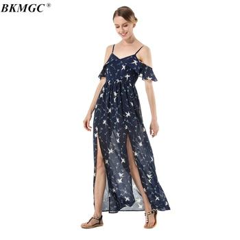 BKMGC G61 sweet and fashionable custom color ladies dress high quality chiffon printed short-sleeved ankle long ladies fabric