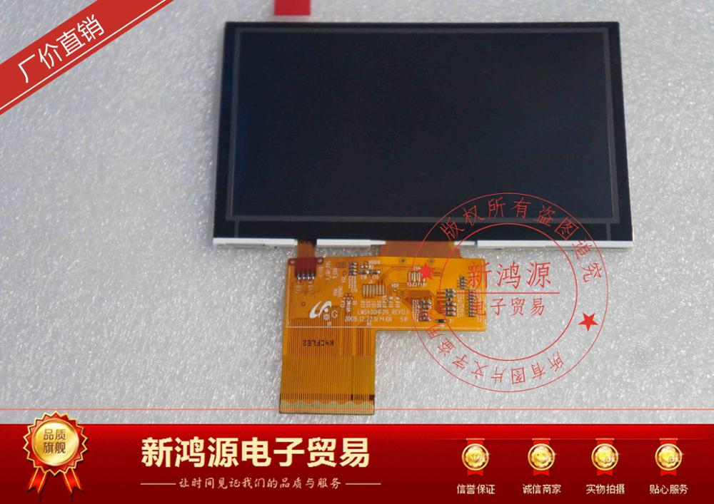 Original 4.3 inch GPS display MP5 LMS430HF26 game machine screen without TP
