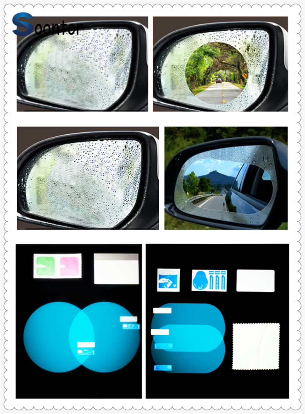 2PCS car rearview mirror anti-fog film rain film For BMW E46 E39 E38 E90 E60 E36 F30 F30 E34 F10 F20 E92 E38 E91 E53 E70 X5 X3 image