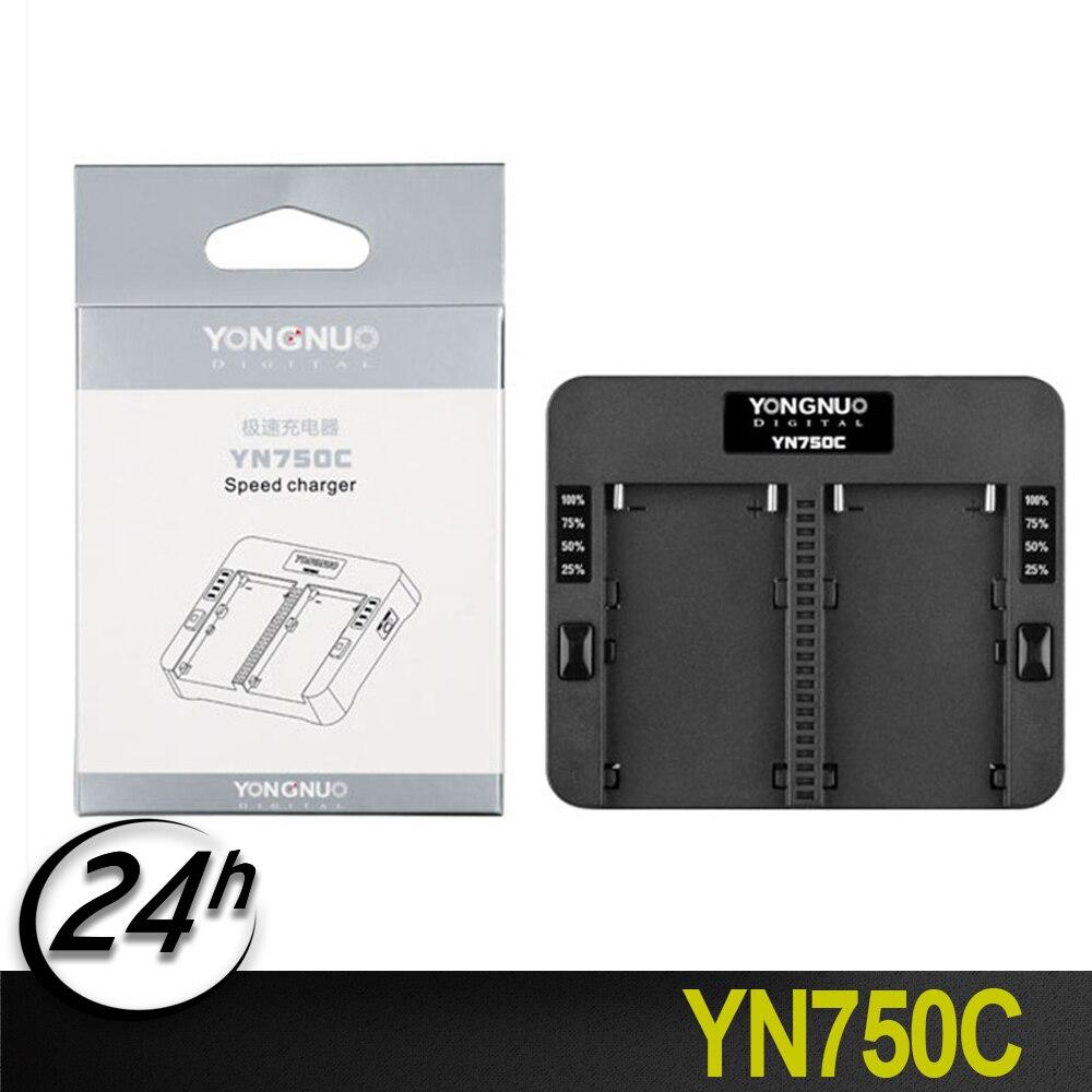 Yongnuo YN750C Double Slot Vitesse Batterie Chargeur Pour YongNuo NP-750 SONY NP-F570 NP-F770 NP-F970 NPF975 970