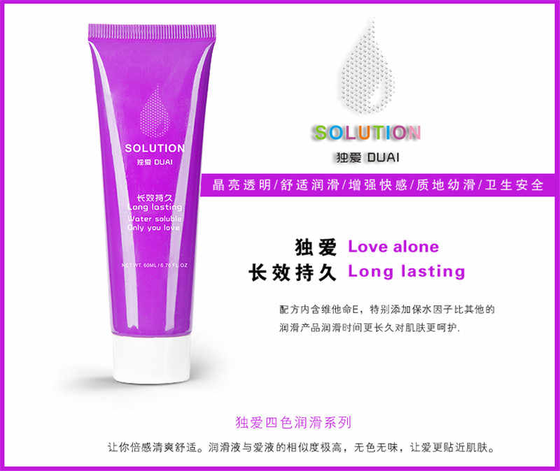 Parfum untuk Parfum 60 Ml Feromon Aphrodisiac Wanita Orgasme Body Spray Menggoda Parfum Menarik Gadis Air Wangi untuk Pria Pelumas