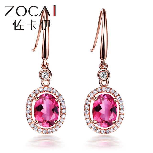 ZOCAI earrings 18K white gold 1 5 CT Certified Genuine Red tourmaline drop Earrings with 0.jpg 640x640 - ZOCAI earrings 18K white gold 1.5 CT Certified Genuine Red tourmaline drop Earrings with 0.25 ct diamond earrings