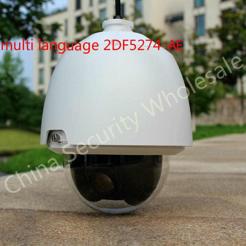 multi language version DS-2DF5274-AE with POE 1.3MP speed dome camera, High Speed Dome 20X Optical Zoom, HD outdoor CCTV camera