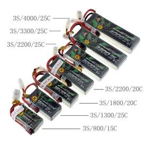 Gens ACE Lipo 3S литиевая батарея 11,1 В 800 1300 1800 2200 3300 4000 мАч 15C 20C 25C четыре оси, фиксированное крыльями, автомобильная лодка