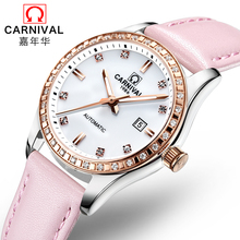 The new Carnival watch Lady mechanical watch fashion leisure atmosphere waterproof leather rose gold watch students