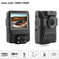 wifi car dash camera gps dual lens front and rear cameras 1920*1080P IR light car dvr car camera video recorder for taxi driver