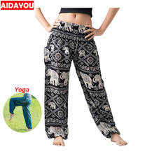 Womens Harem Pants Bohemian  Boho HippiePants Smocked Printing Design Trousers Loose ouc3301 smocked neck fit