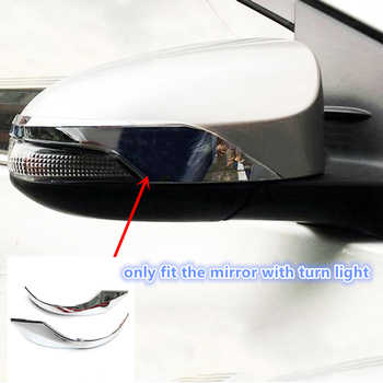 For Toyota C-HR CHR 2016 2017 2018 2019 ABS Chrome Rearview Mirror Decoration Strip Cover Trim 2pcs Car Styling - DISCOUNT ITEM  16% OFF All Category