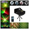 Mini LED Laser Pointer Disco Stage Light Pattern Lighting IR Remote RG Laser Projector Show Lamp