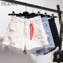 TIGENA Short en Denim pour Femme, pantalon court féminin, avec poche et pompon déchiré par le trou, taille haute, été 2020