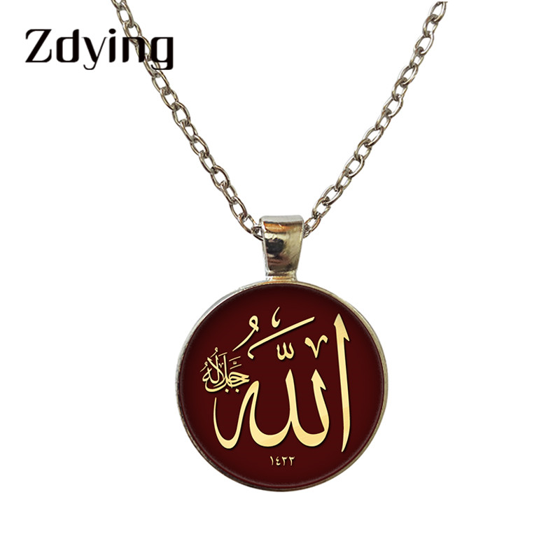 ZDYING Arabic Islamic Muslim Necklace Pendant Glass Dome I Love  Allah Religious Charm Necklaces Choker For Woman Men AL007Pendant  Necklaces