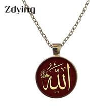 ZDYING arabski islamski muzułmanin naszyjnik wisiorek szklana kopuła kocham Allah religijne urok naszyjniki Choker dla kobiet mężczyzn AL007