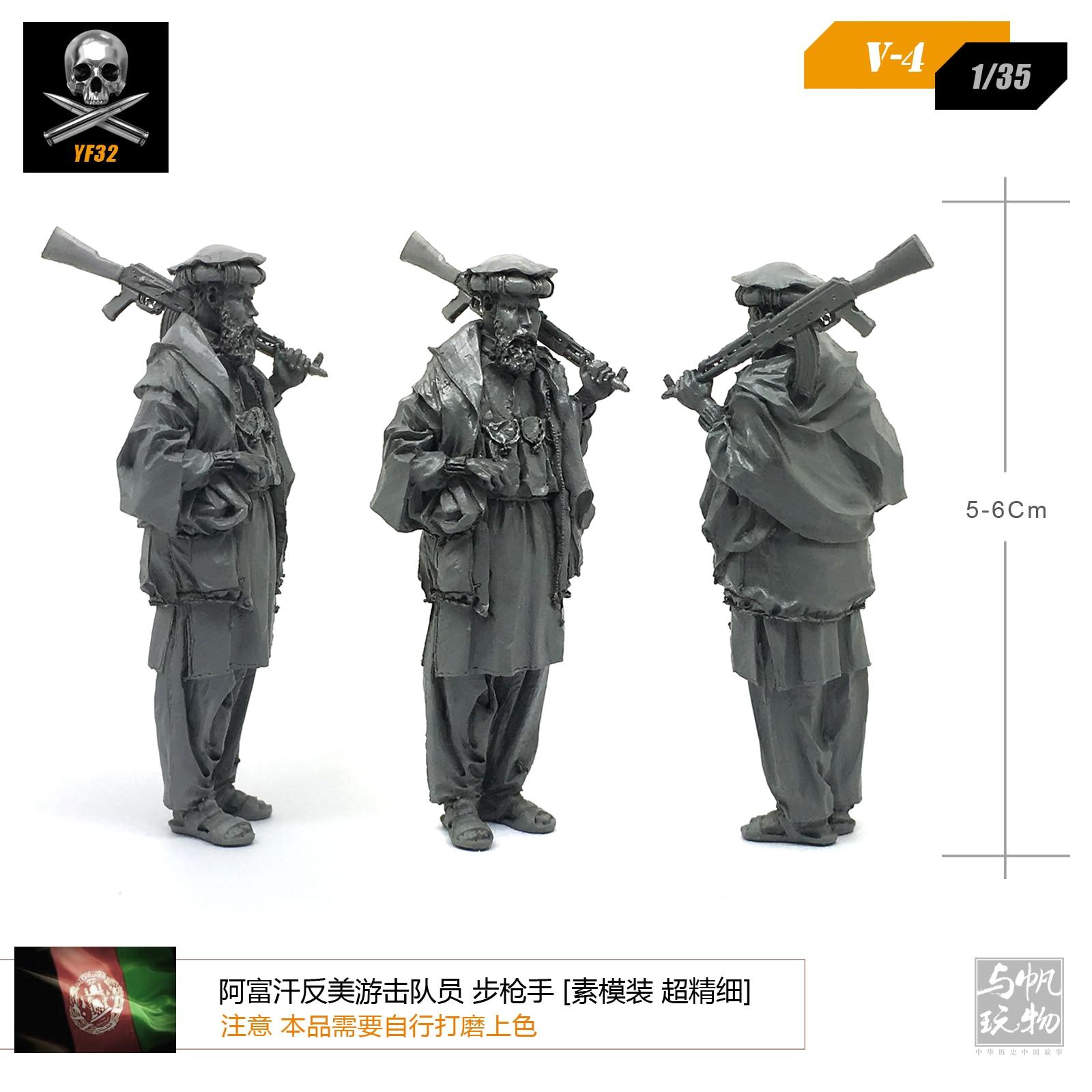 1/35 Figure Kits Resin Soldier Afghanistan Semi-finished  Self-assembled  V4
