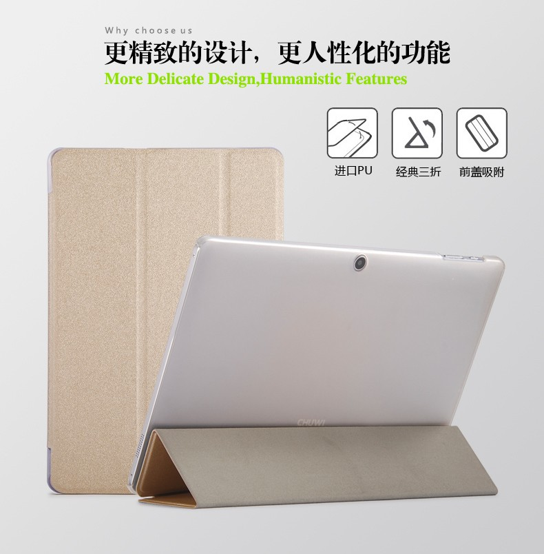 Ultra Thin Case For CHUWI Hi10 plus 10.8 Inch High Quality PU Leather Case for chuwi Hi10 plus cover + free gifts