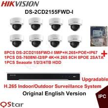 Hikvision Original English H.265 CCTV Security System 8pcs DS-2CD2155FWD-I 5MP H.265 IP Camera POE+4K NVR DS-7608NI-I2/8P H.265