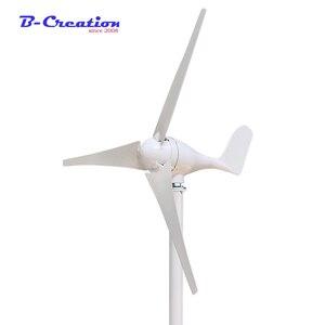 600W Wind Turbine Generator DC