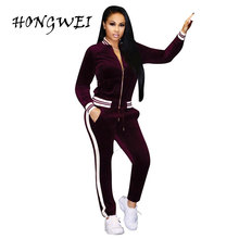 2018 Women's Velvet Tracksuit Long Sleeve Sportwear Sweatshirts Women Clothing 2 Piece Set Tops+Pants Sporting Suit Female